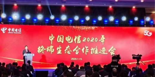 中国电信:2020年计划实现5G终端销量6000万,VR终端300万