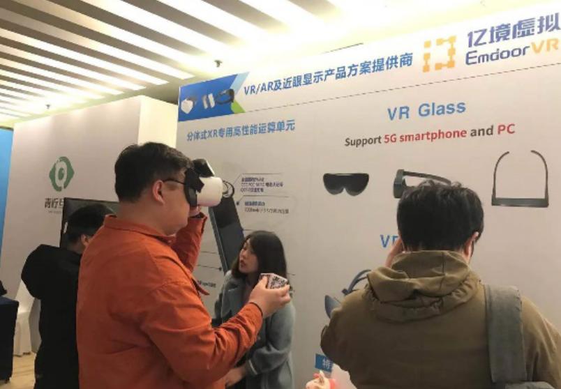 """亿境XR分体式主机荣获""""金V奖""""最佳AR硬件奖"""