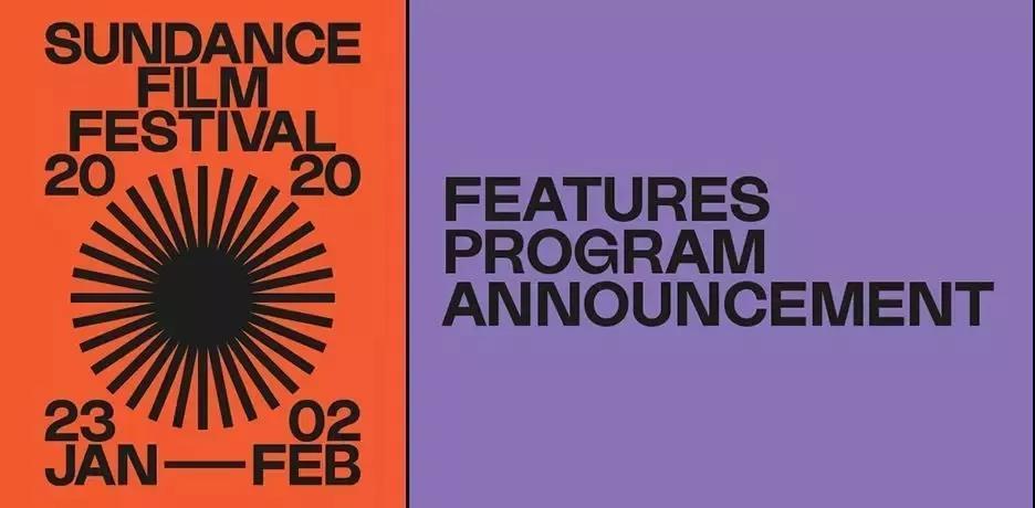 2020年圣丹斯电影节将于本周开启,Unity将携手创作者展示沉浸式VR/AR艺术作品