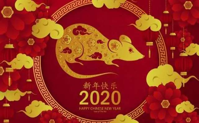 2020春节假期VR/AR资讯汇总