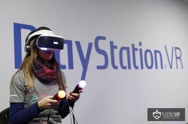 外媒:索尼神秘的3A VR游戏工作室即将关闭,尚未发布任何3A游戏