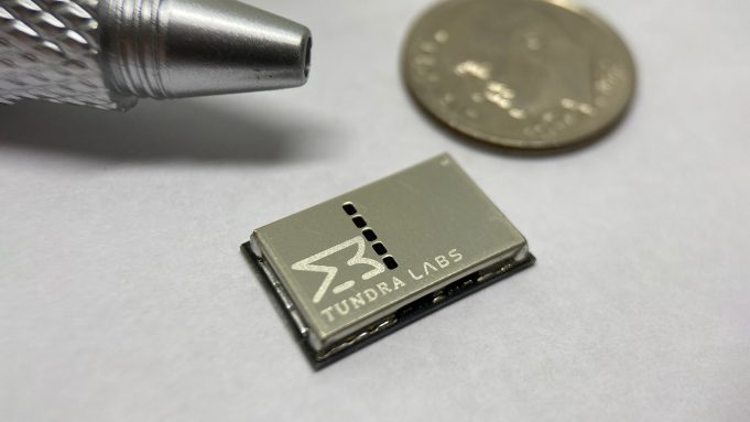Tundra Labs推SteamVR Tracking硬件开发套件,尺寸仅16mm*10mm