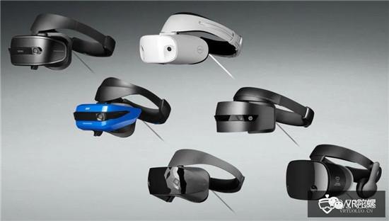 微软:并未放弃VR,将持续投入改善硬件平台