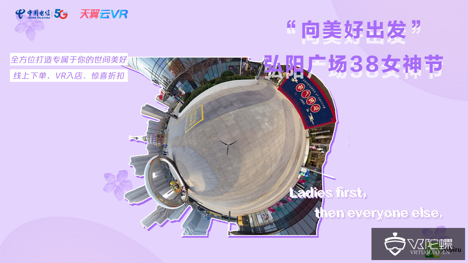 微信图片_20200308135421