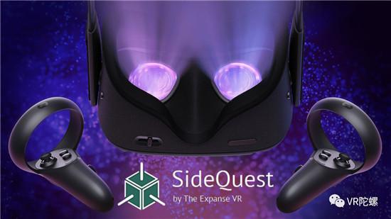 从被Oculus拒绝到被Oculus盯上,SideQuest已悄悄成为开发者避风港
