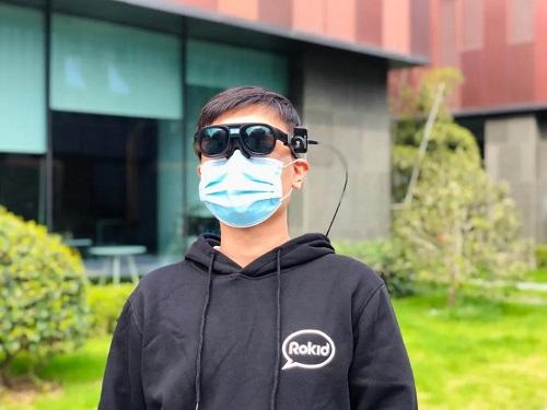 Rokid与亮风台,推出红外智能测温眼镜