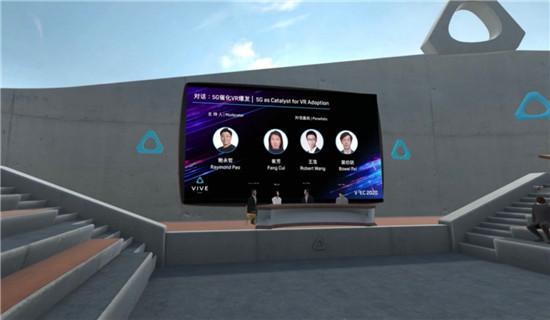 三大运营商谈5G VR:5G时代才是VR实现规模性增长的时代