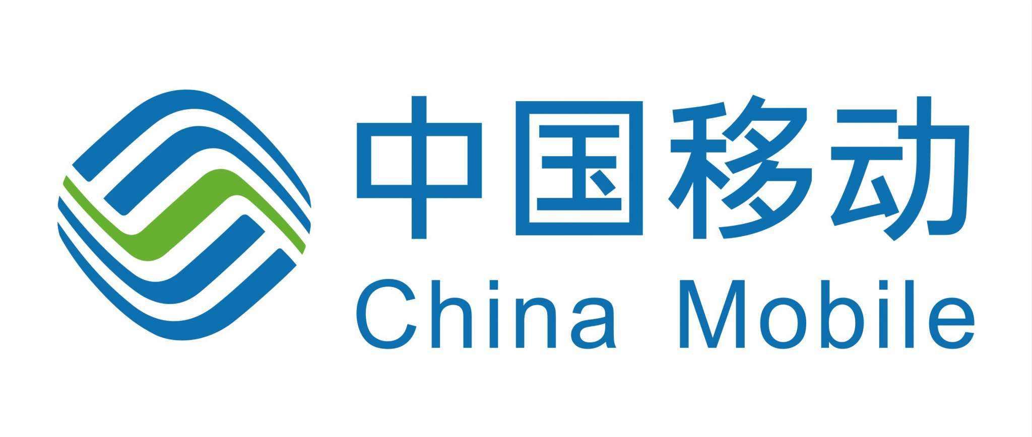 中国移动:2020年目标发展500万VR用户,VR头显不低于100万