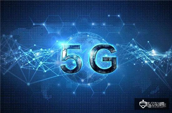 工信部:培育5G+VR/AR、虚拟购物等新型消费模式