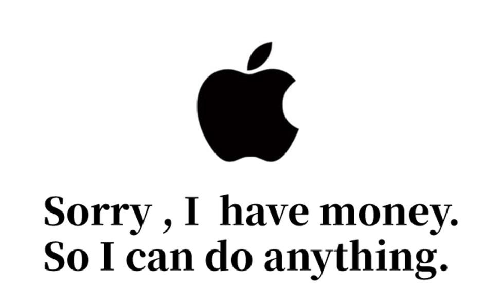 起底苹果AR布局