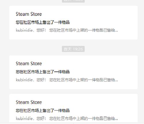 被大部分国内VR开发者忽视的Steam隐形销售点