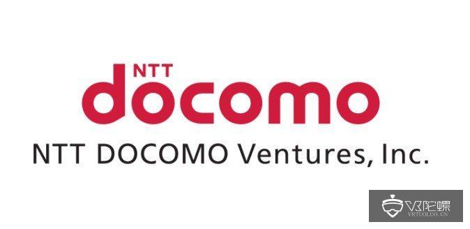 NTT DoCoMo投资了一家交互式发行技术公司,该技术也应用于VR空间的干扰