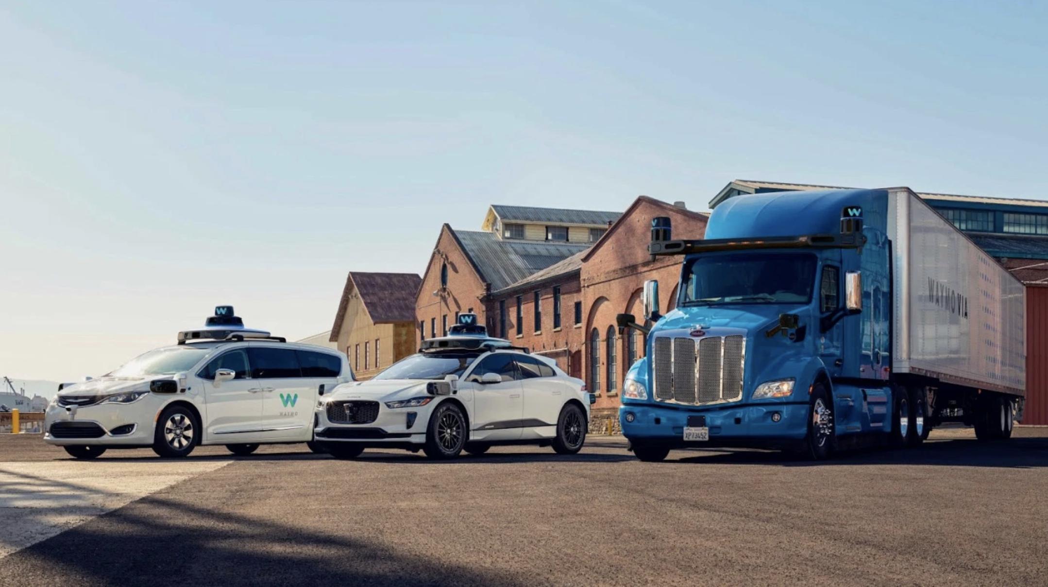 自动驾驶公司Waymo获7.5亿美元投资,总投资额达30亿美元