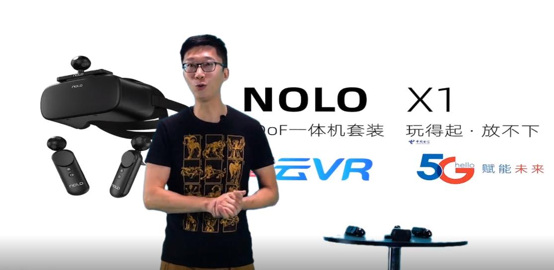 """699元抢千元级""""观影神器""""!天翼云VR小V一体机正式发布"""