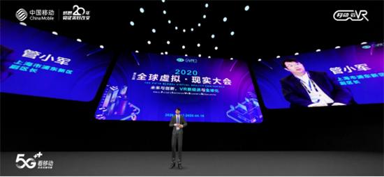构筑5G数字生活美好蓝图 移动云VR重磅发布生态计划