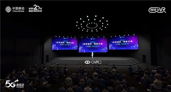 全球虚拟·现实大会上,大佬们都说了什么?