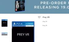 B社游戏遭提前曝光,照片疑似《掠食》VR新作
