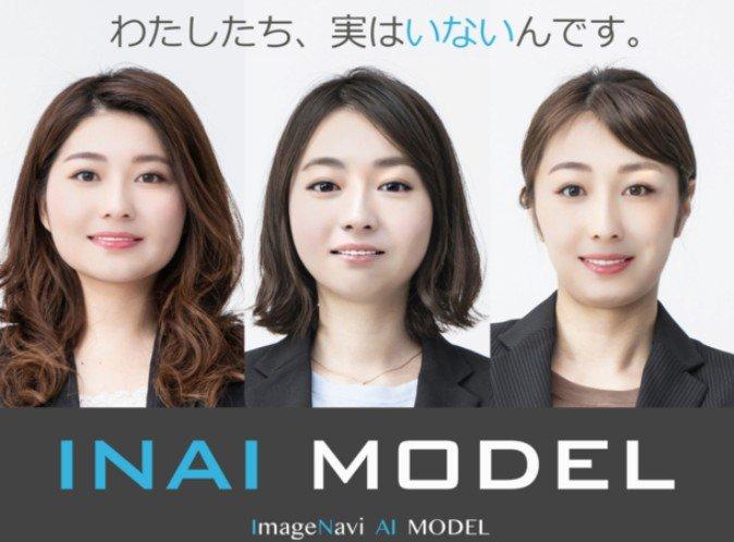 图片网站imagenavi将出售以AI自动生成的不存在人像