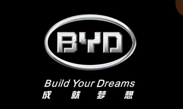 最新消息:比亚迪成立新公司进军VR眼镜行业