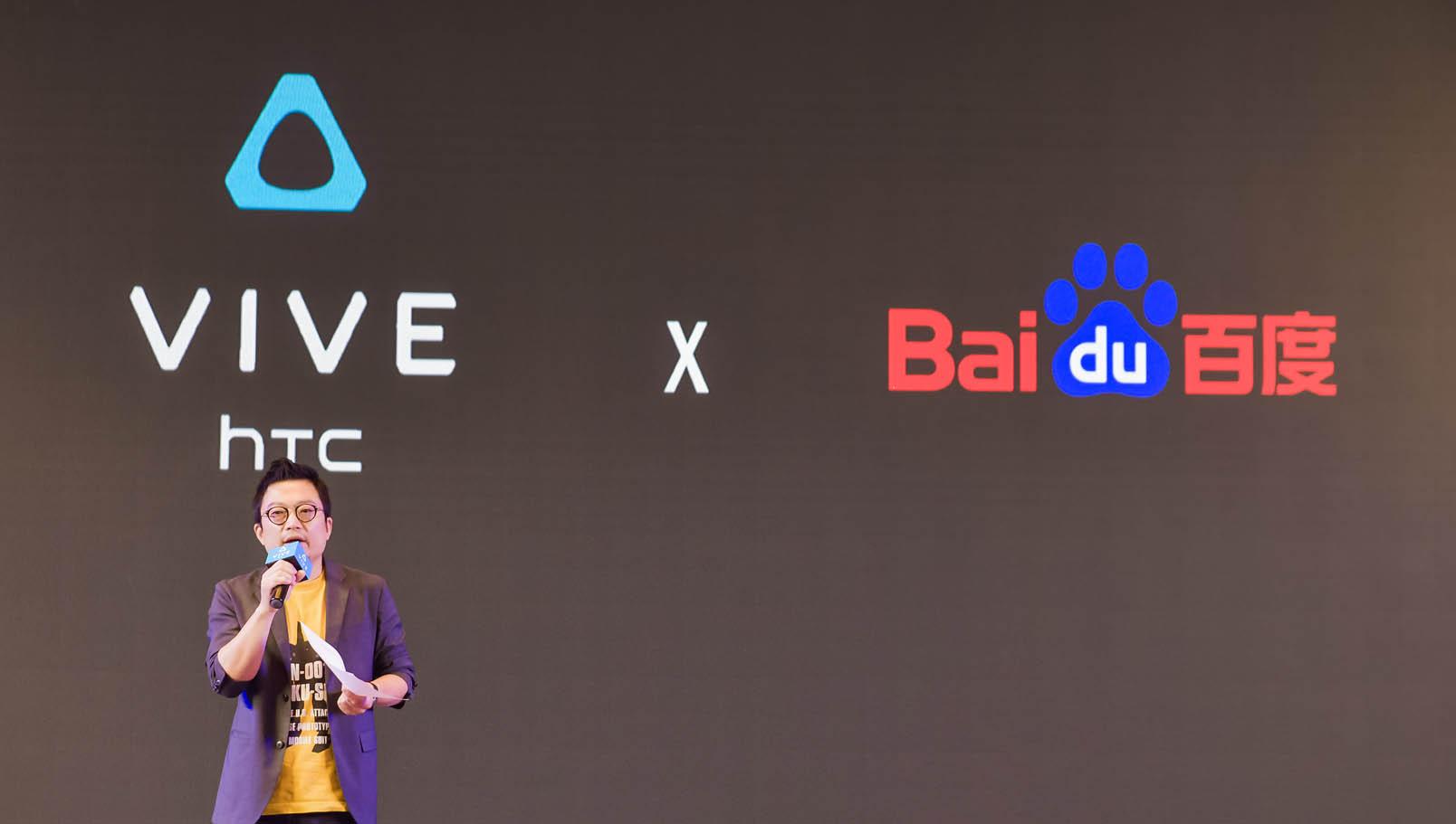 百度VR携手HTC VIVE,探索线上活动未来新方向