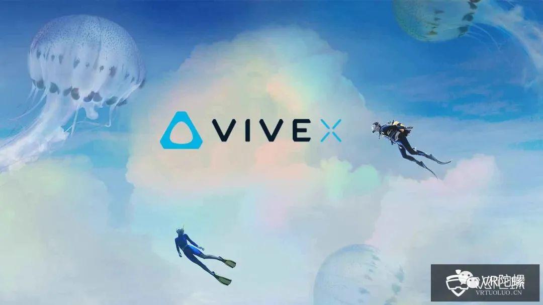 Vive X:HTC正在投资这七家XR公司 ;《钢铁侠 VR》下周发布,开发者曝光更多游戏玩法及细节