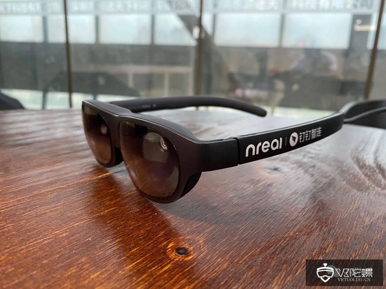 用钉钉AR眼镜办公是什么体验?