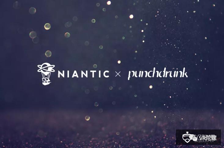 Niantic与《Sleep No More》创作者合作打造沉浸式AR剧目;MAD Gaze携手微软开启5G物联新时代