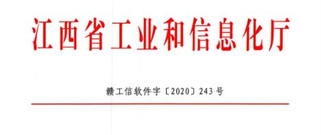 江西首批VR应用示范项目名单公布 32个项目入选