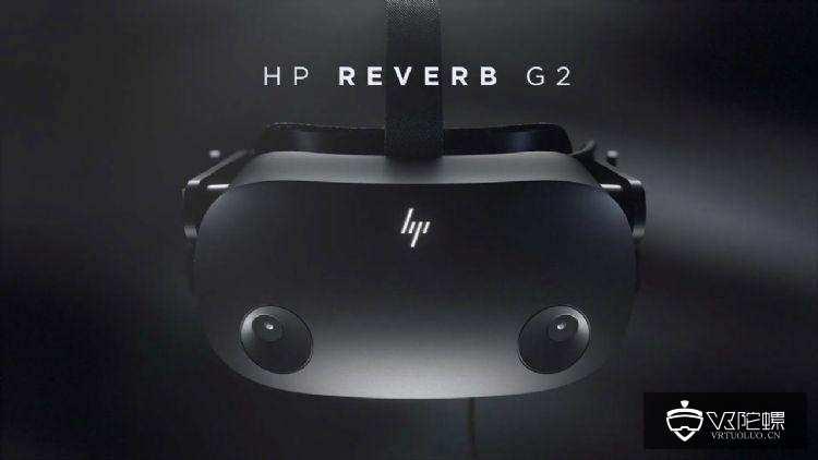 英国官方零售商表示,惠普Reverb G2将于9月15日发货