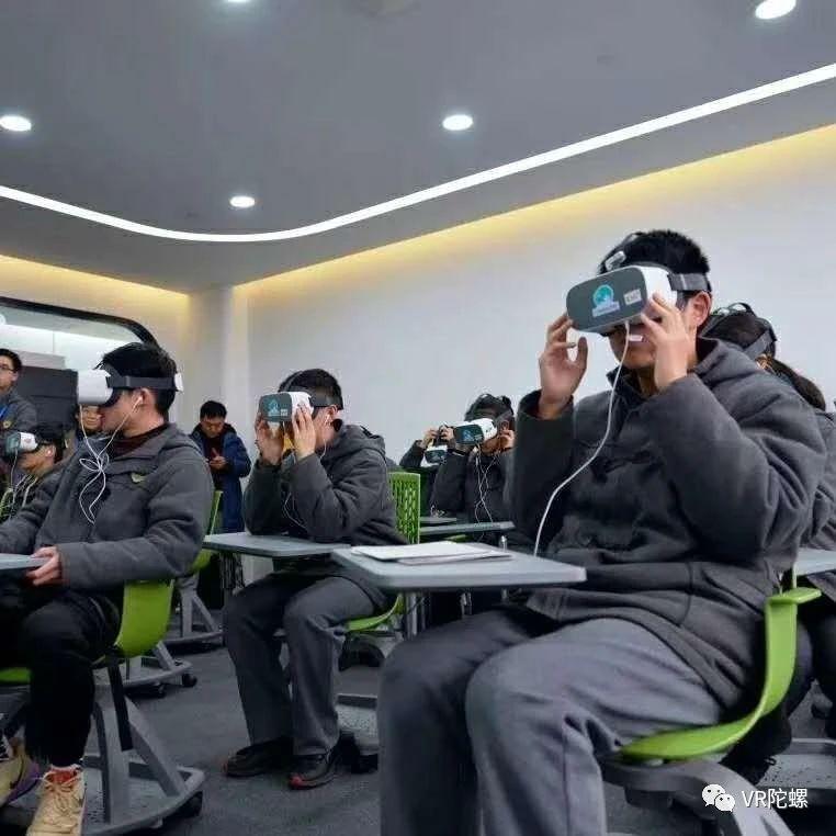 煦象教育,中国移动,VR教育