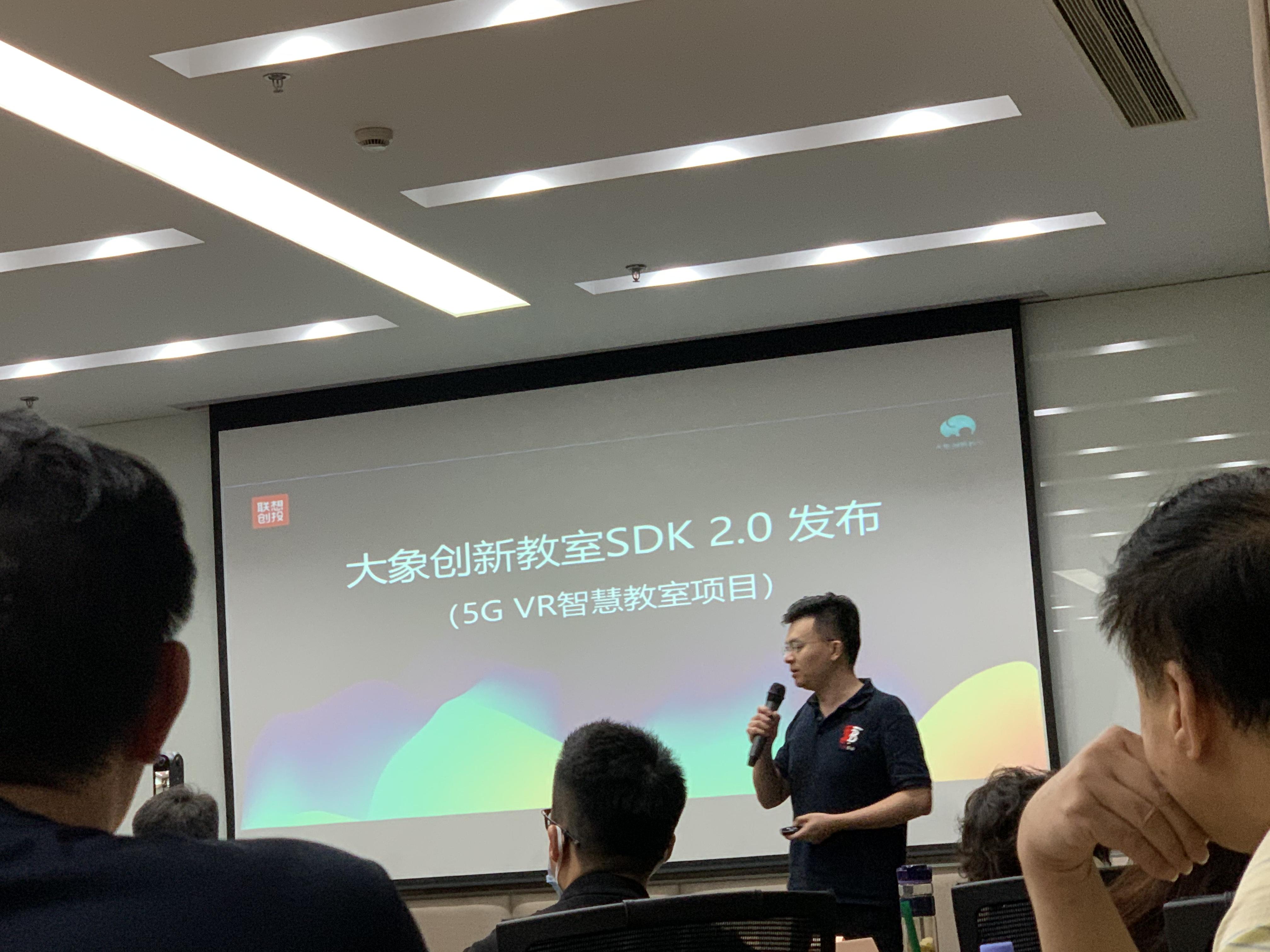 联想煦象教育发布大象创新教室SDK2.0版,宣布2000万元采购VR教育内容