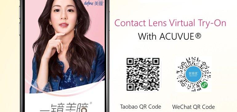 强生在微信小程序及淘宝推出美瞳AR试用,以吸引更多线上消费者