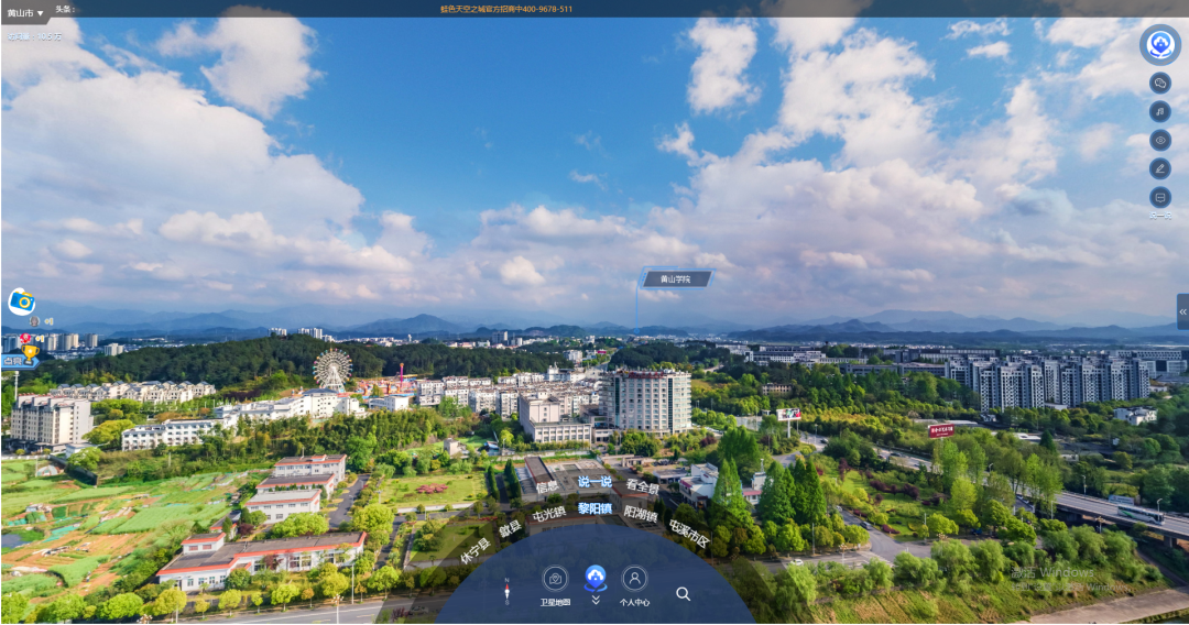 说明: A view of a city  Description automatically generated