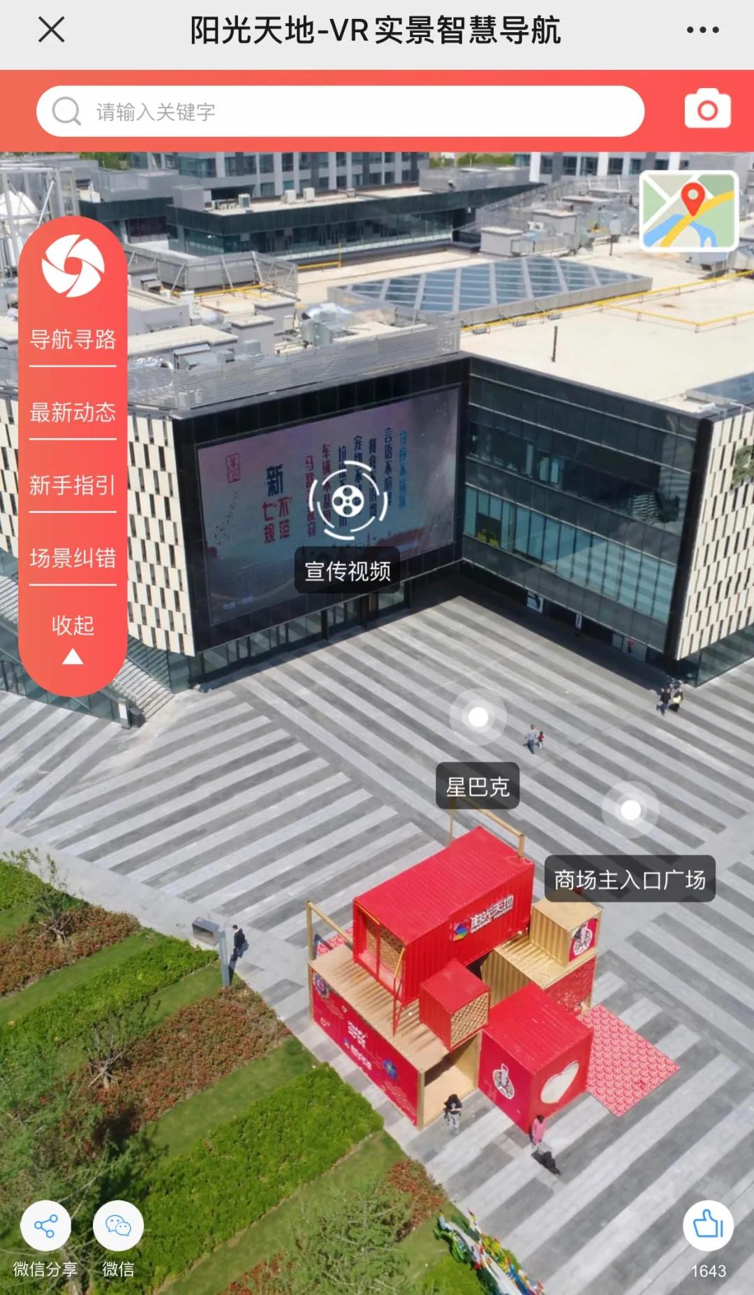 说明: A picture containing building, truck  Description automatically generated