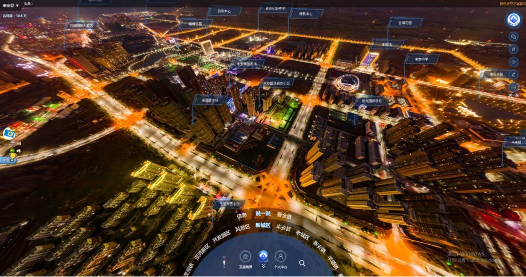 蛙色VR获得千万元天使轮投资,用VR全景带动产业发展