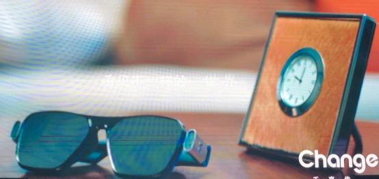 酷派发布首款AR一体机Xview,光波导显示、4G通讯、重量78g,售价2999元