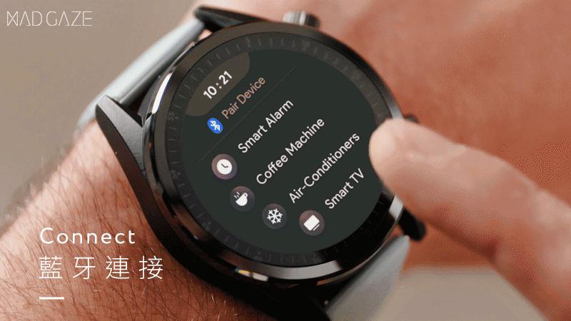 MAD Gaze Watch全球首款骨传导智能手表大卖