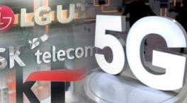 LG U+AR/VR用户数超60万,占5G用户数比例超过50%