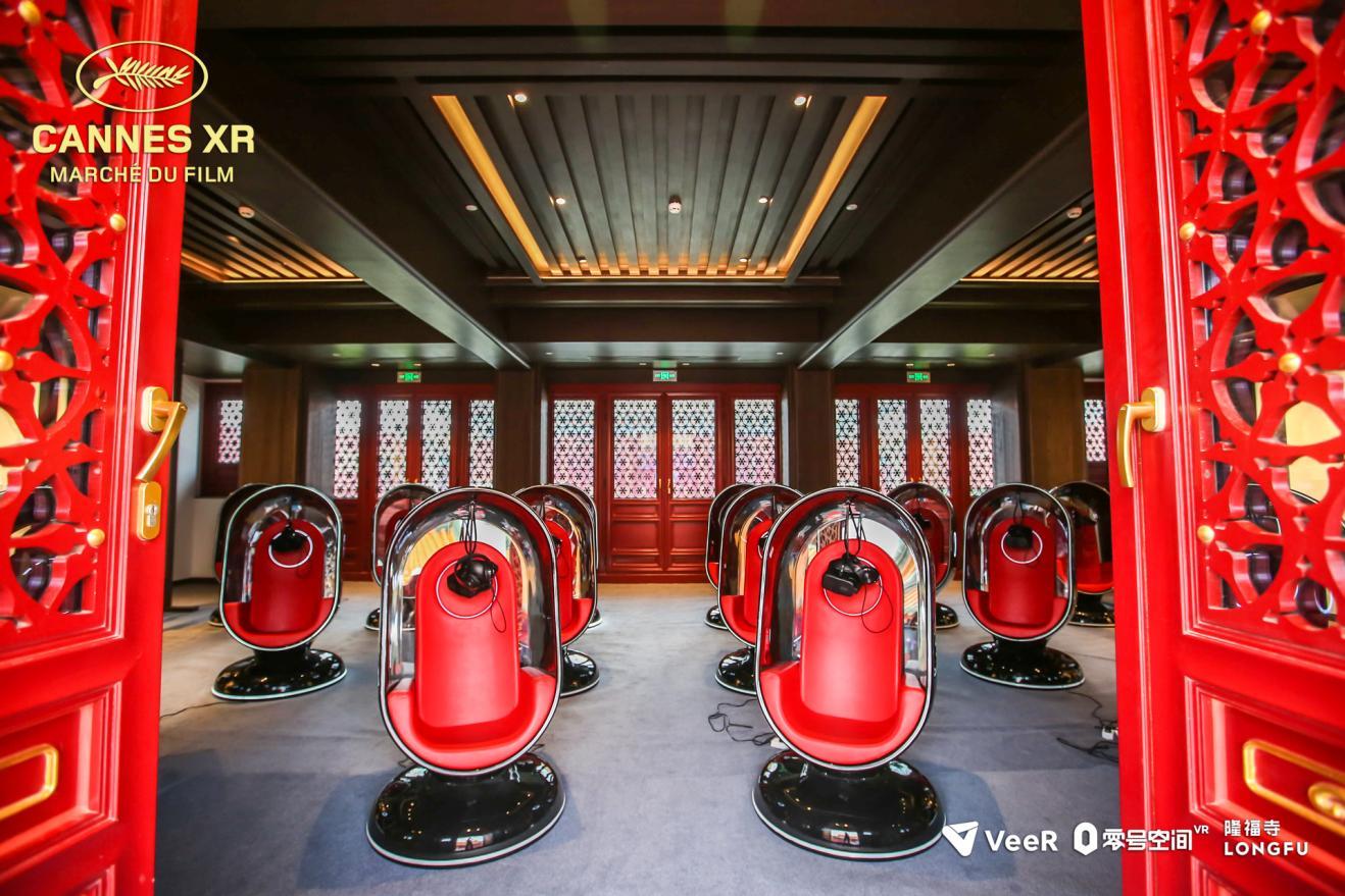 北京主会场现场3