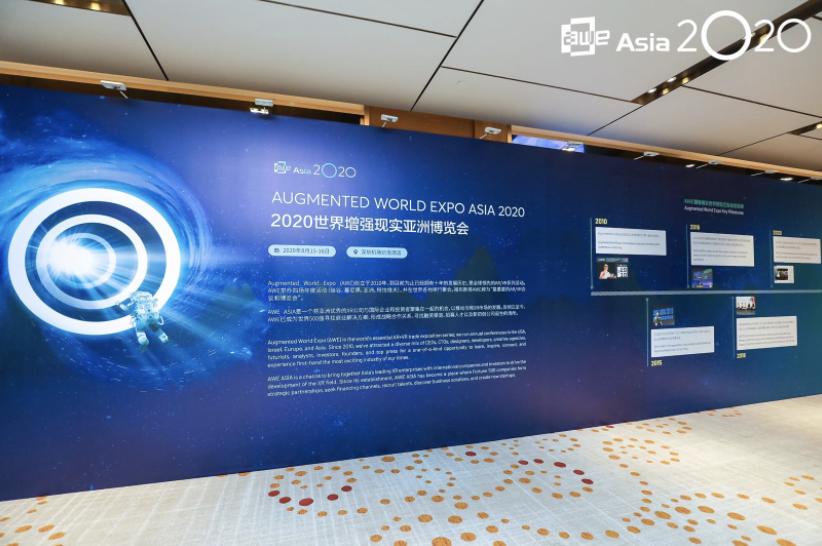 AWE Asia 2020 圆满落幕!MAD Gaze携最新智能产品亮相
