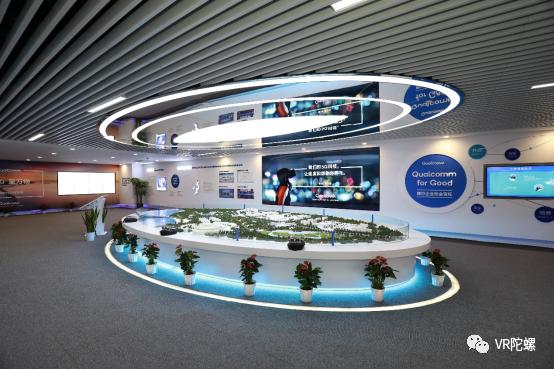 南昌市红谷滩区·高通中国·影创联合创新中心揭幕并投入使用
