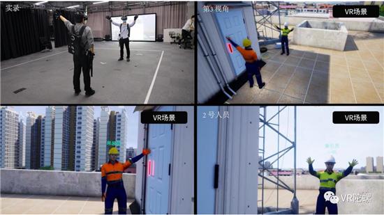 助力5G建设,瑞立视多人协同大空间VR仿真5G基站安装培训系统上线