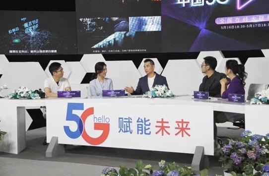 深耕VR直播,天翼云VR要做5G VR先行者