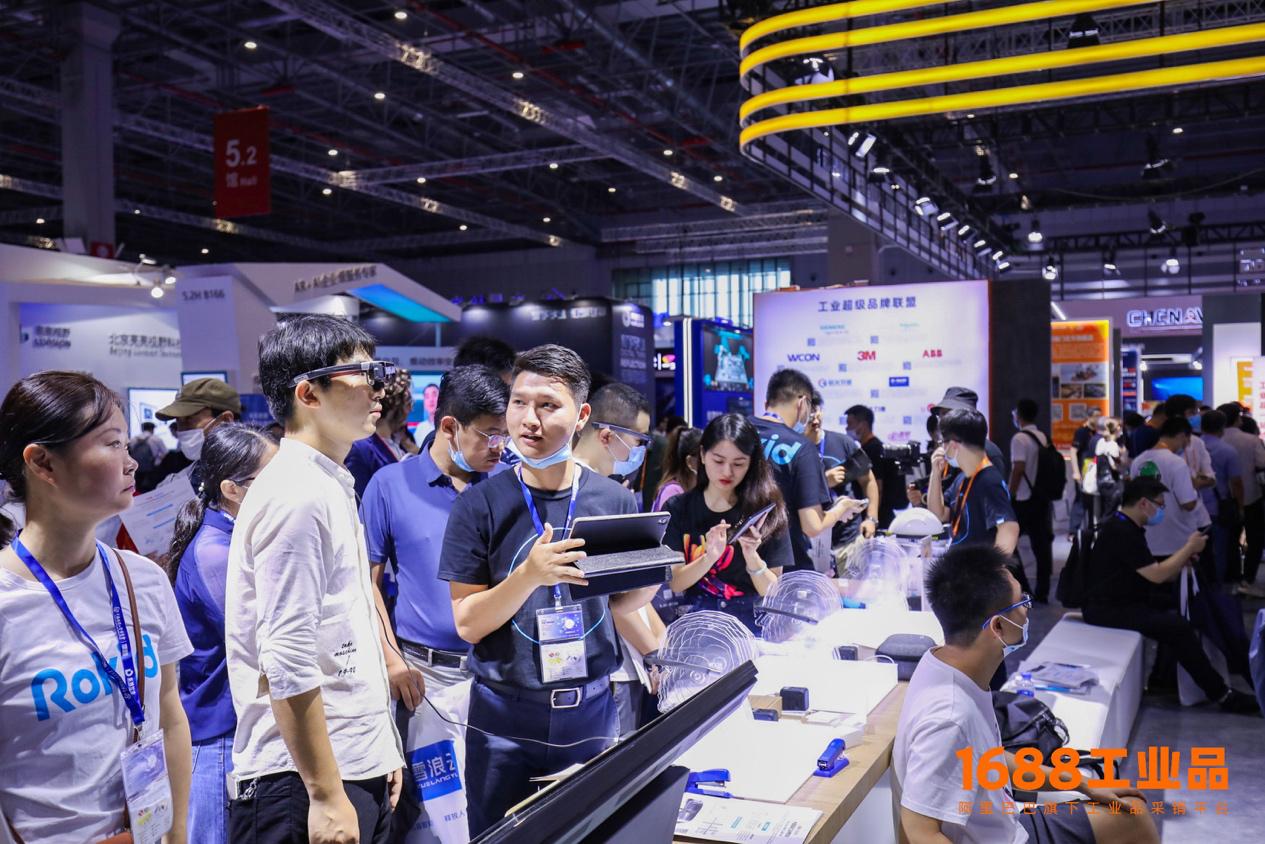 Rokid联合1688推出全新AR工业解决方案,工博会首日迎来千人体验