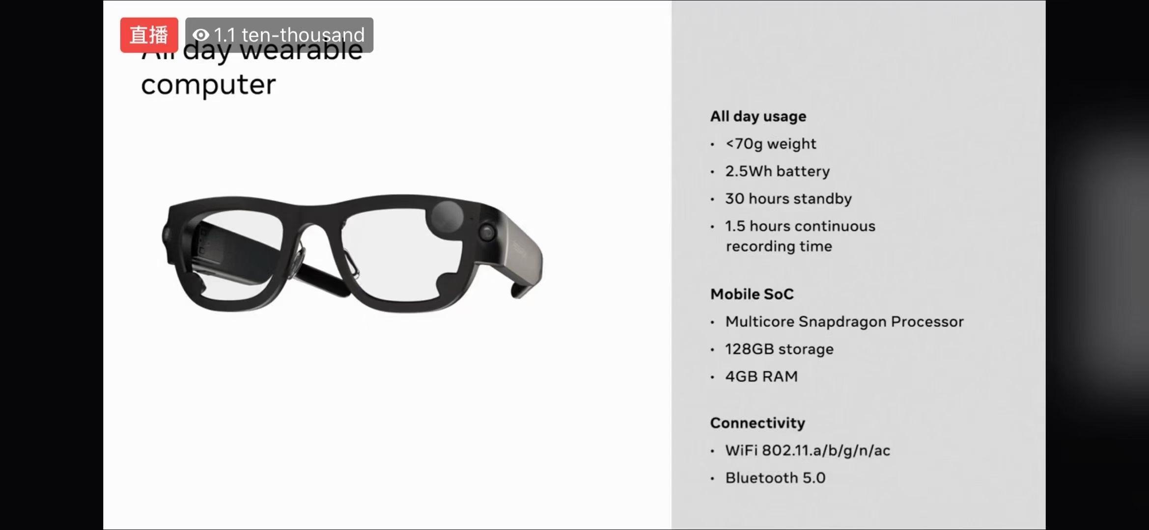 Facebook展示AR眼镜项目Aria,为消费级AR铺平道路【Facebook Connect】