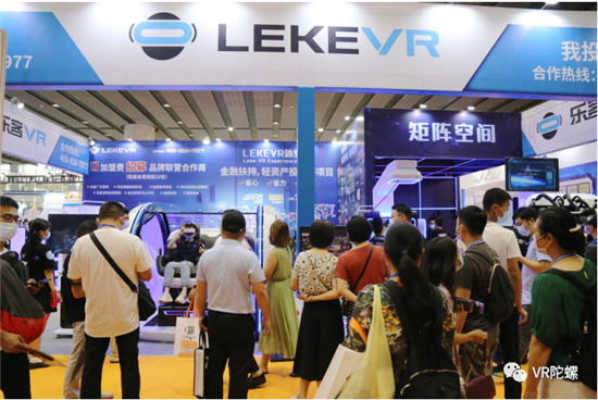 乐客VR CEO何文艺:行业遭受疫情洗牌,VR体验店该如何冲出重围