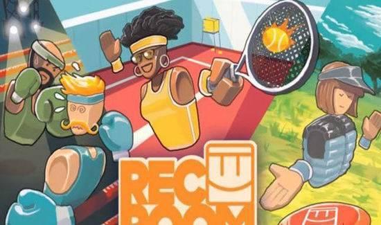VR社交游戏《Rec Room》开发商称其Quest2玩家数量是Quest 1的2.5倍