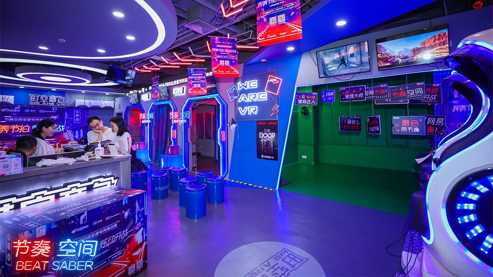 与时俱进的VR电竞,会是开启中国VR内容生态的一把钥匙吗?