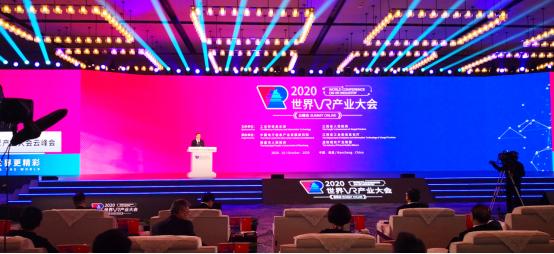 """北京朗迪锋科技公司荣获2020世界VR产业大会""""2020中国VR50强企业""""称号及""""AR/VR创新金奖"""""""