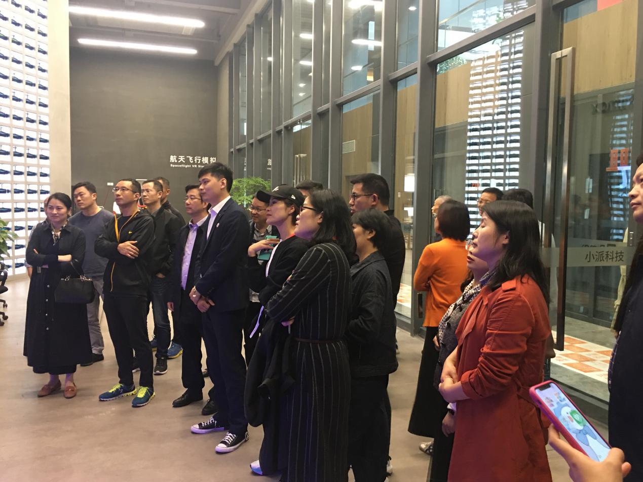杭州市纪委考察团一行莅临小派科技考察交流